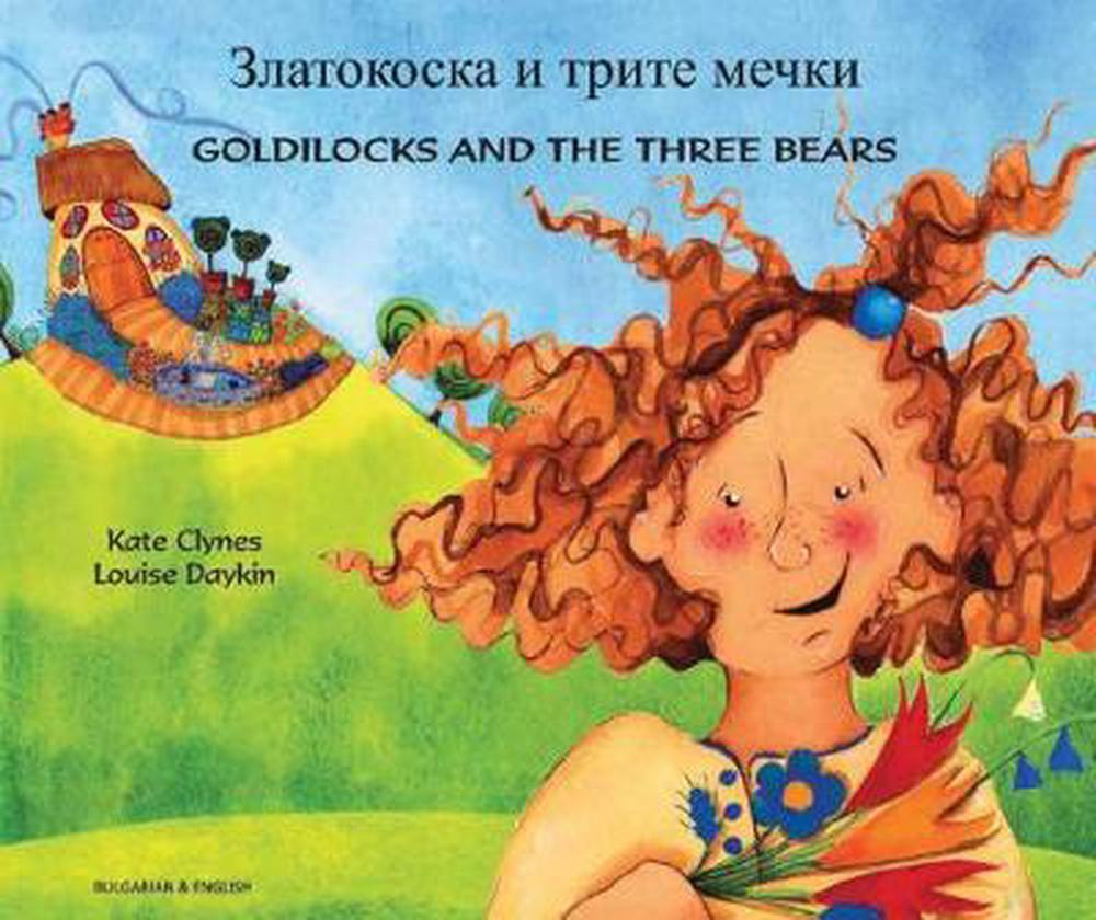 Goldilocks-amp-the-Three-Bears-in-Bulgarian-and-English-by-Kate-Clynes-Paperback-B